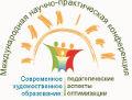 conference.aaii.ru